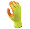 Showa Best - ATLAS Hi-Vis, Latex Dipped Gloves